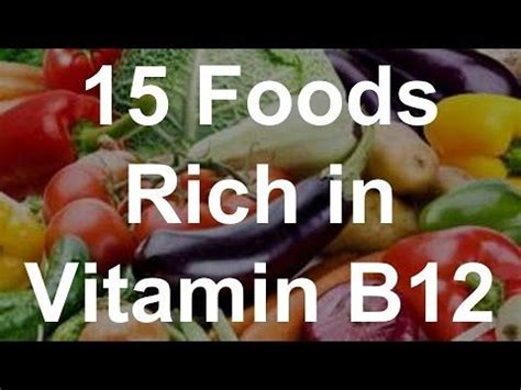 How to Naturally Overcome Vitamin B12 Deficiency - YouTube