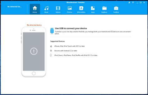 How To Easily Transfer Data From Your Computer To Your Phone